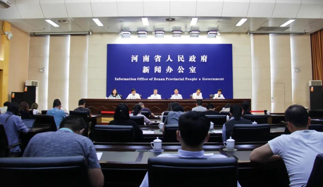 聚焦疫情下跨境电商新机遇 第四届全球跨境电商大会将在郑启幕
