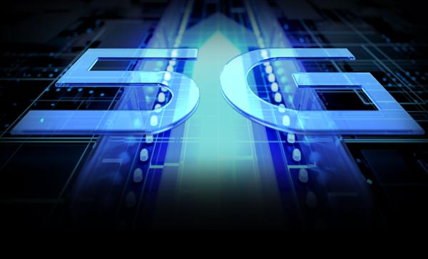 工信部:正在组织制定《5G移动通信基站电磁辐射环境监测方法》