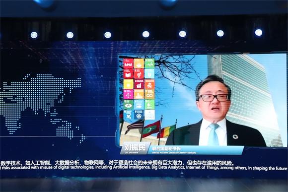 联合国副秘书长刘振民通过视频致辞。华龙网记者 李文科 李裕锟 摄