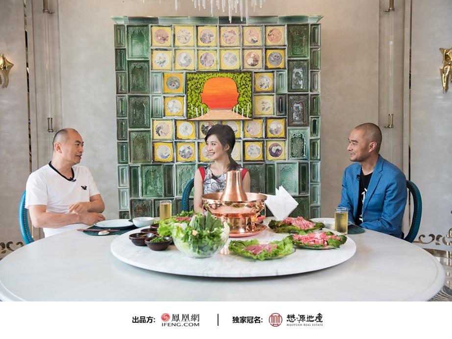 冯唐做客《这局有料儿》:一场关于收藏的跨界对话