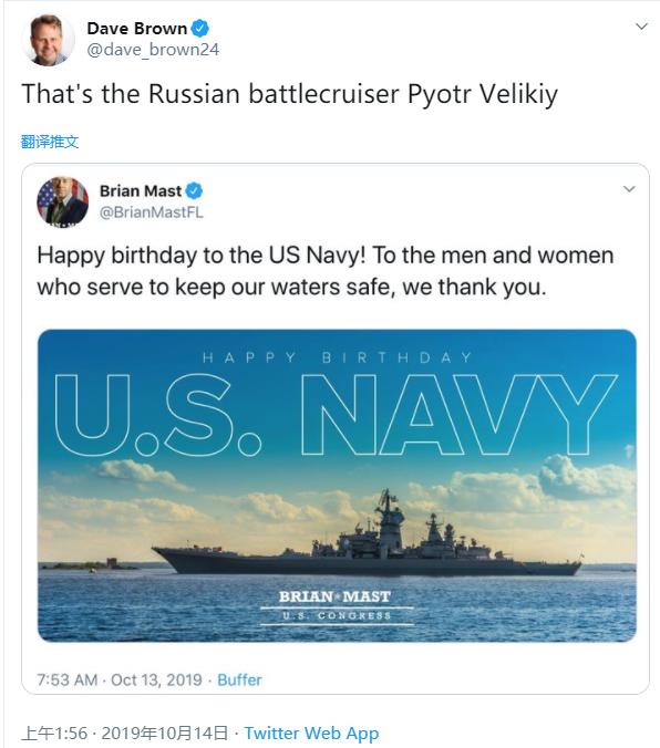 尴尬!特朗普竞选团队广告呼吁民众支持美国军队,却用上俄罗斯军机