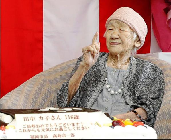 【比特尔】_日本百岁老人首超8万人 连续50年刷新纪录 女性占九成