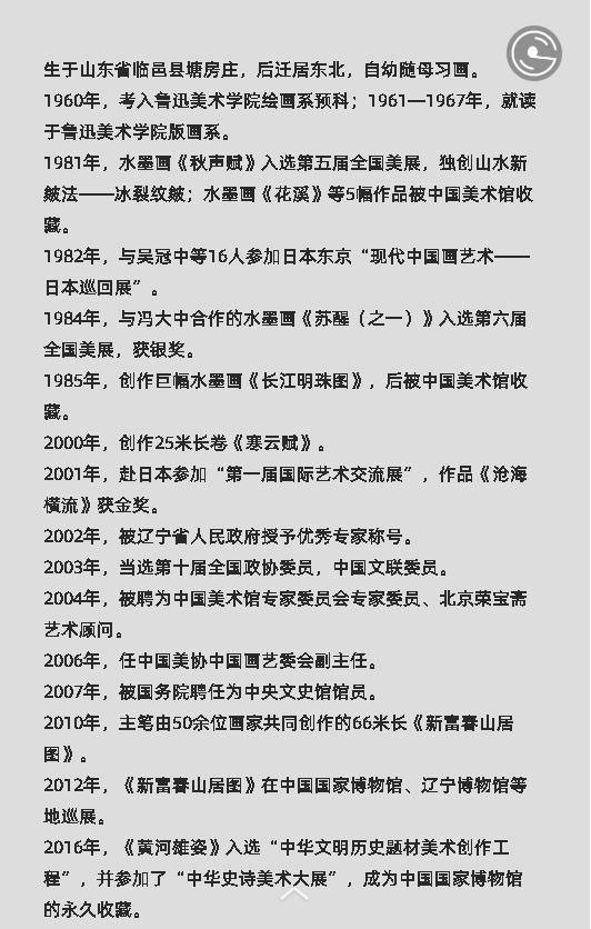 《斯人未远去-宋雨桂艺术纪念展》北京站启幕