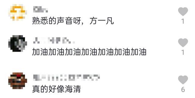 《小欢喜》演员周奇现身北电开学现场,隔空喊话海清:妈,我来了