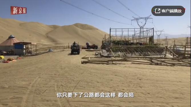 """""""公厕""""及周围附属建筑设施正在被拆 新京报我们视频截图"""