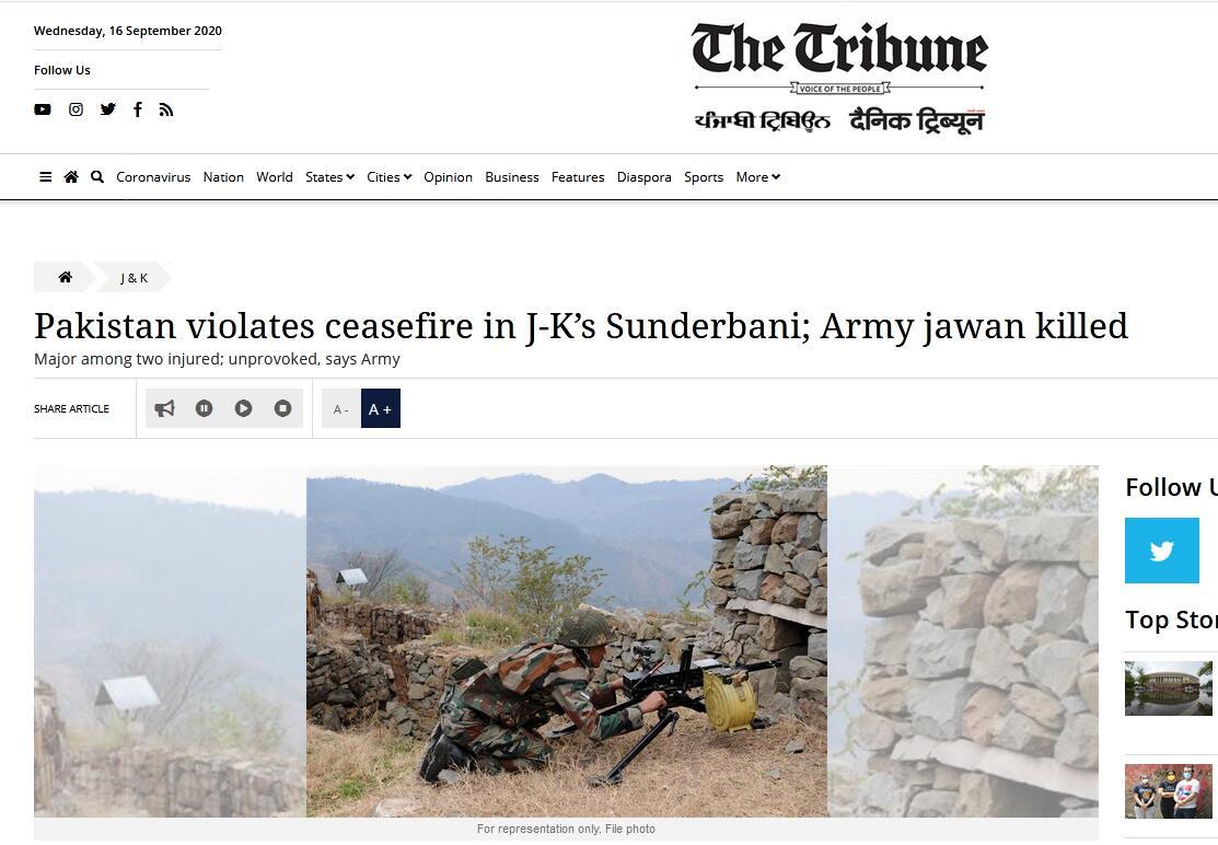 印度《论坛报》报道截图