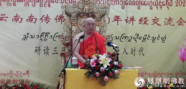 帕松列龙庄勐长老(图片来源:凤凰网佛教 摄影:云南省佛教协会)