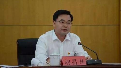胡昌升任中共福建省委副书记
