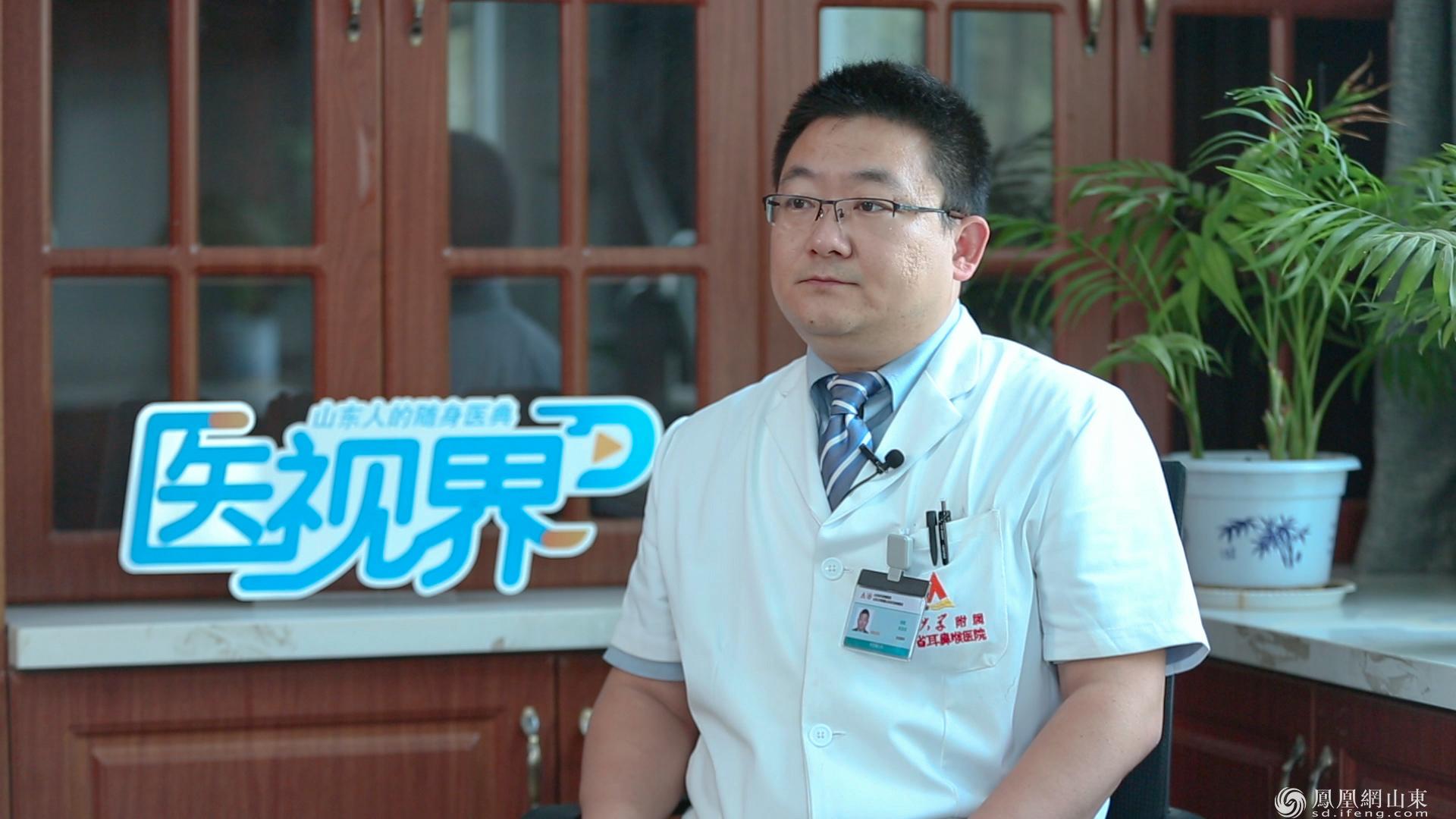 山东大学附属省耳鼻喉医院听觉植入科主任医师——徐磊