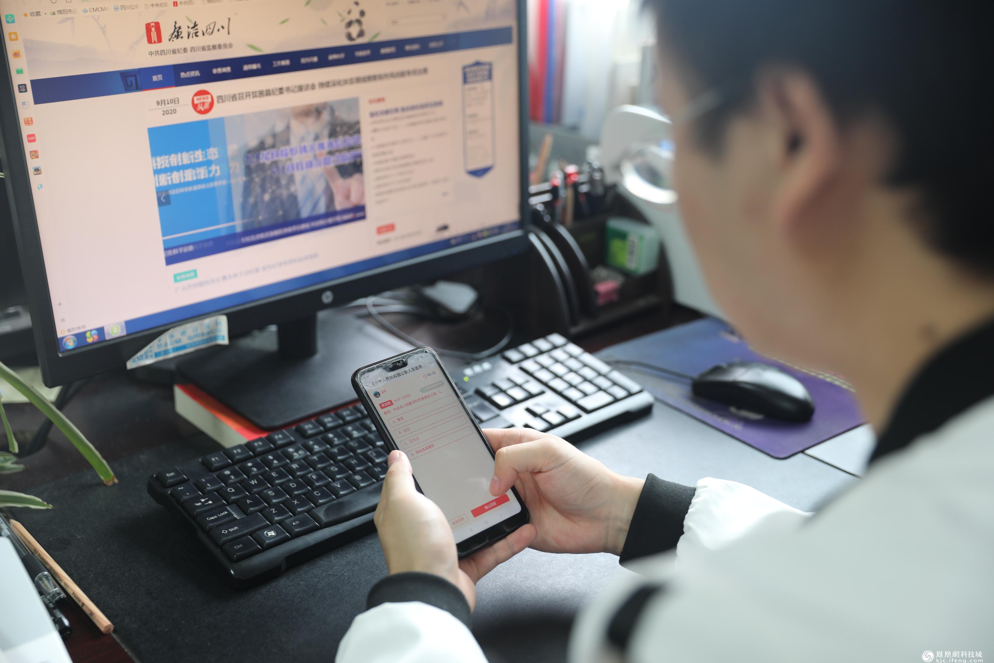 """涪城区""""云测试"""",线上实战淬炼纪检监察业务尖兵"""