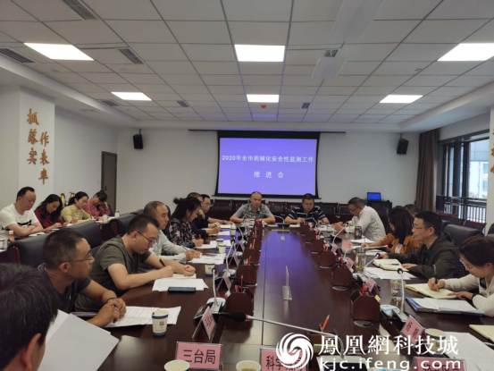 绵阳市市场监管局召开2020年全市药械化安全性监测工作推进会