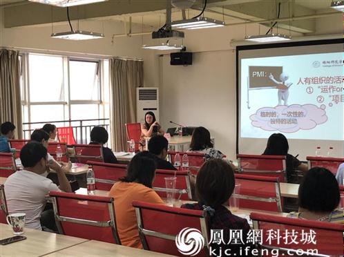 绵阳市举行公益慈善类社会组织能力建设培训