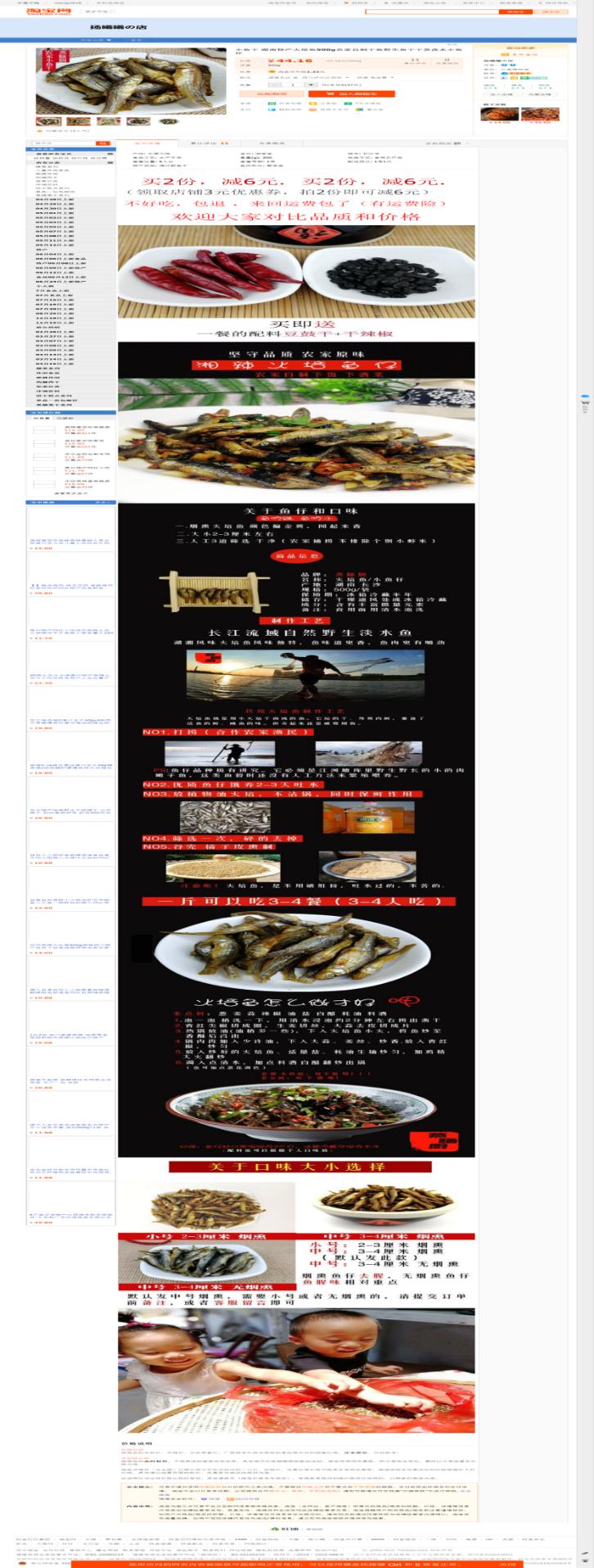 泸州市市场监管局从网上监测到的违法广告