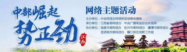 江西2021年硕士研究生招生考试24日起网上预报名