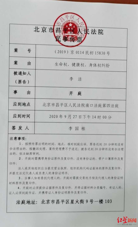 【狼雨快猫网址】_新东方学校16岁女生在教室被同学奸杀,相关民事诉讼将二次开庭