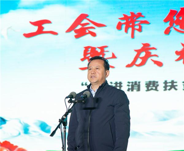 市委书记柳鹏出席活动并致辞。