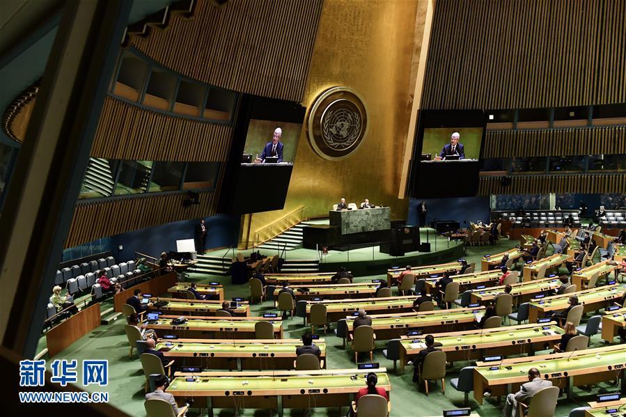 """(新华全媒头条·图文互动)(1)""""团结合作才是人间正道""""——写在习近平主席即将出席联合国成立75周年系列高级别会议之际"""