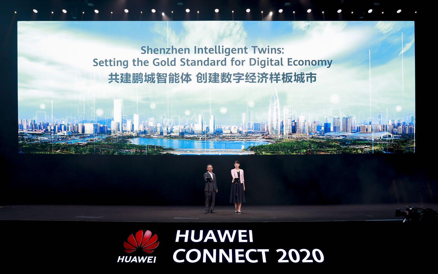 华为与深圳市合作发布鹏城智能体 已在数字政务、交通等领域取得成效