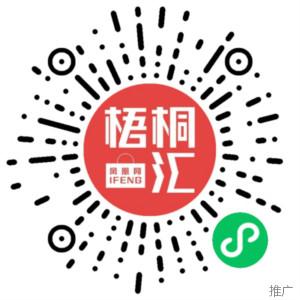 """凤凰网梧桐汇商城 """"小肥羊""""自嗨锅,肉质鲜嫩,蔬菜新鲜"""