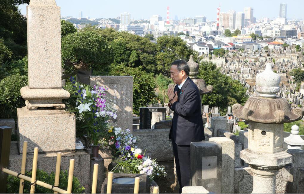 【苏州旺道国产大片】_菅义伟就任日本首相后首次给恩师扫墓 墓前这样发誓