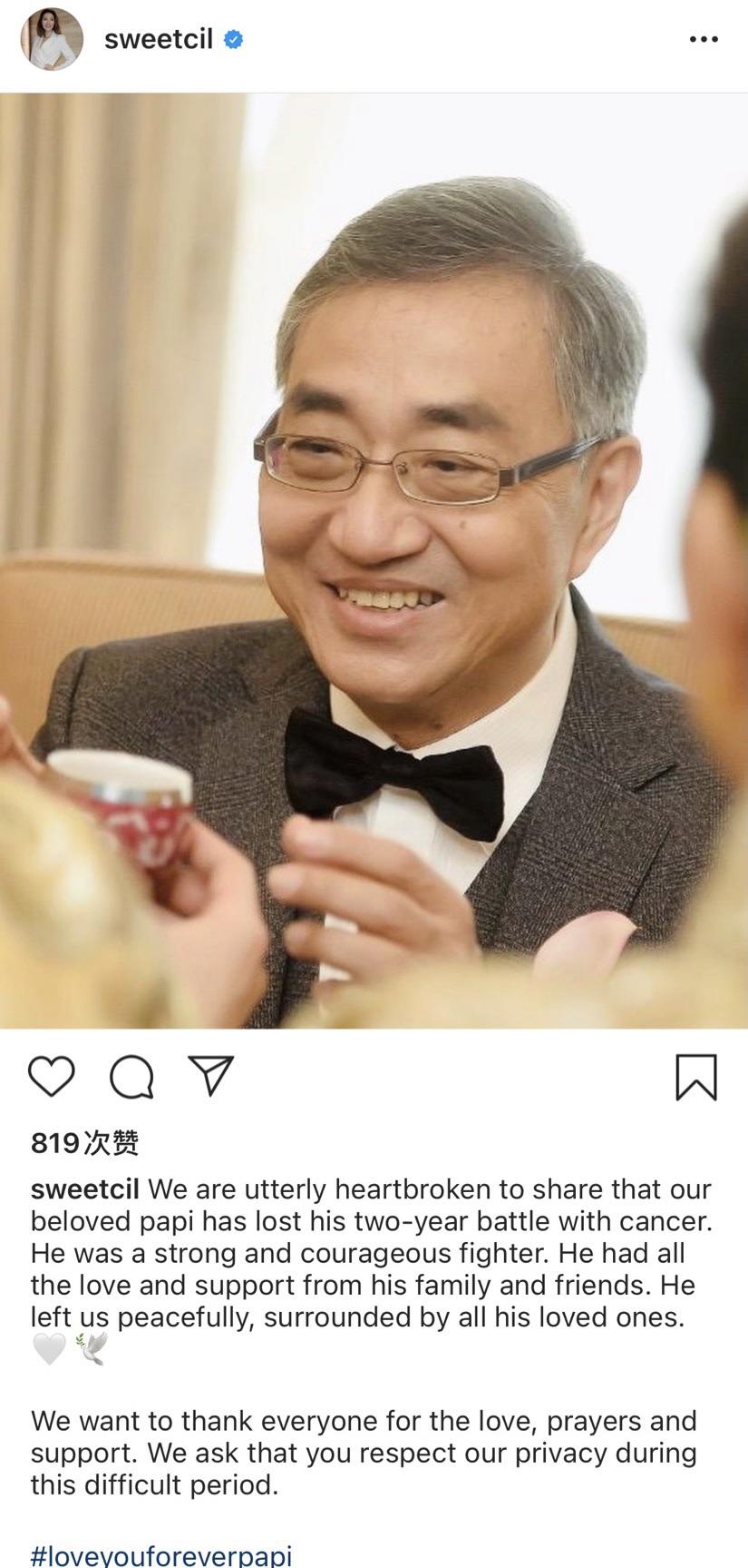 甄子丹岳父抗癌失败,汪诗诗:父亲平静地离开了