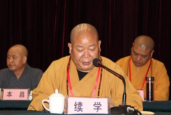 续学法师主持会议(图片来源:陕西省佛教协会)