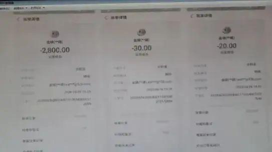 【好支付】_男子冒充儿子和女网友聊天还要钱 结果见面后两人双双报警