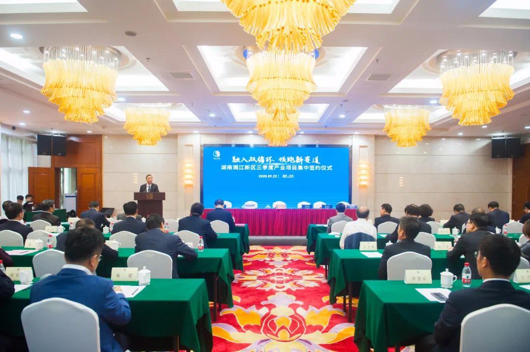 湘江智谷·人工智能科技城又添一家科创型企业 郑建新见证签约