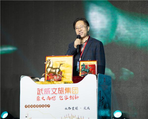 """""""甘肃·武威行暨庆祝农民丰收节活动""""网络直播还带货"""