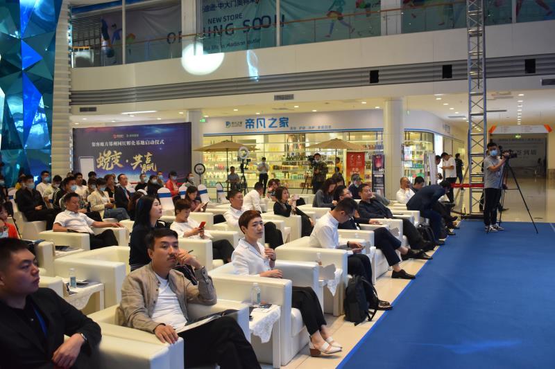 助小微企业数字化升级 集客魔方郑州网红孵化基地启动