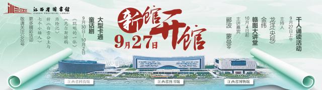 【中部崛起势正劲·江西篇】5G加持 鹰潭物联网产业规模突破400亿