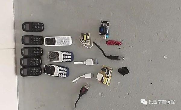 【ssr是什么意思】_巴西一男囚肛门藏8部手机、4个插头、7个芯片和一根充电线