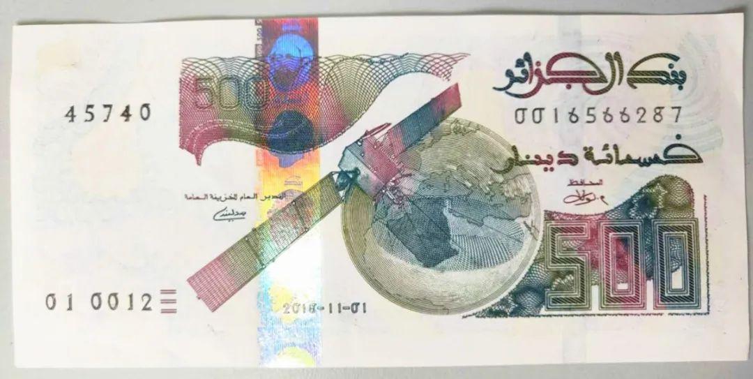 【正在播放国产少妇伴侣】_看!中国卫星印在了外国货币上