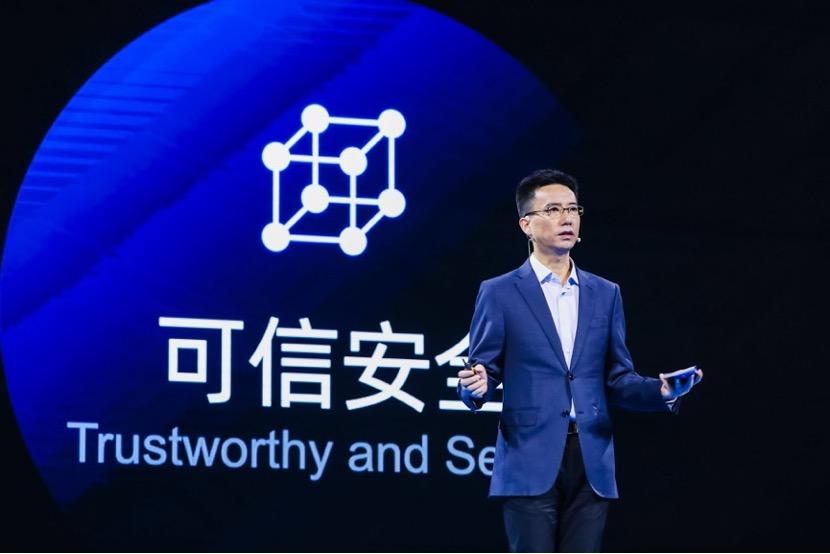 蚂蚁CEO胡晓明:蚂蚁上市后 最重要的就是投入科技和技术