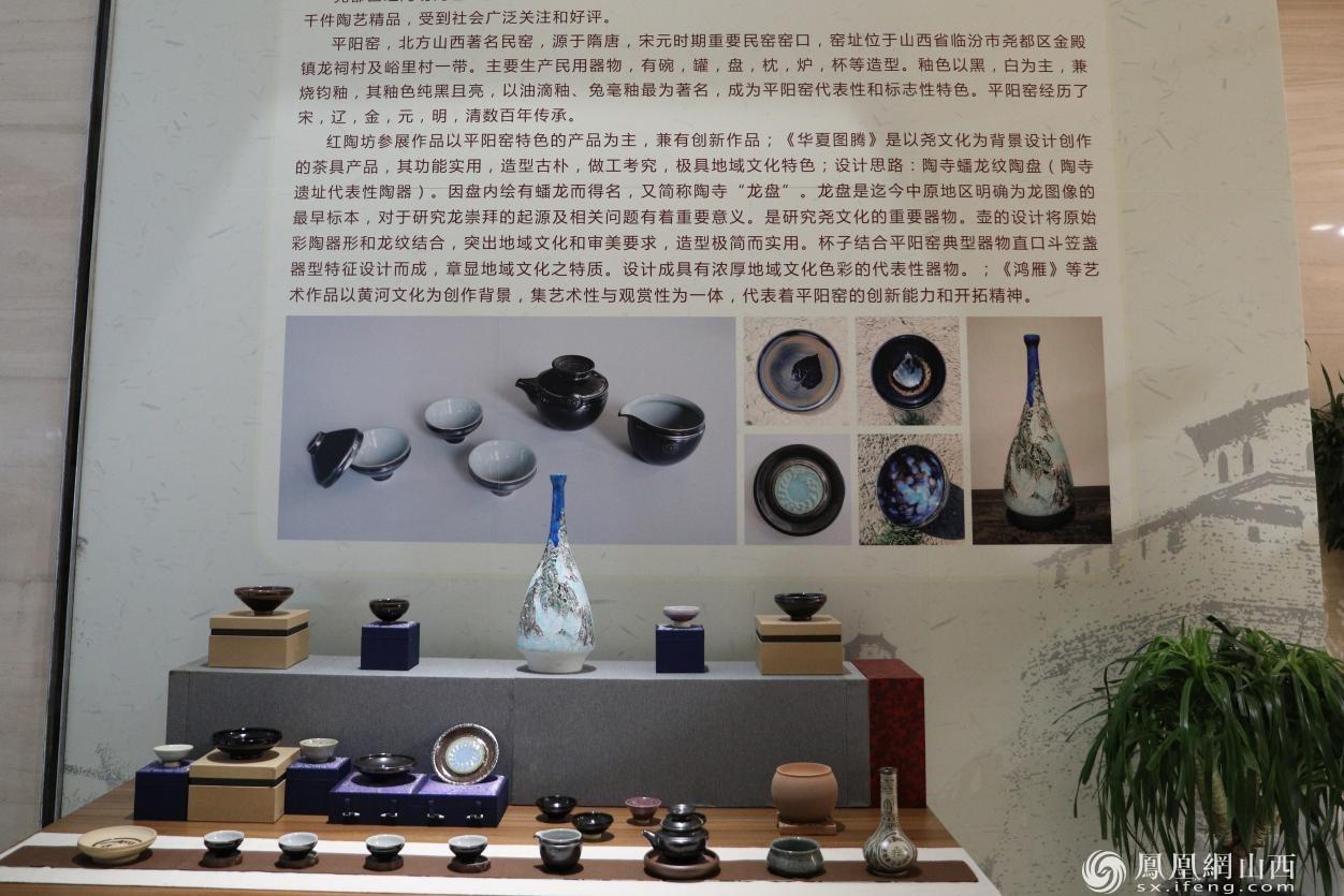 尧都区红淘坊陶艺工作室展示区