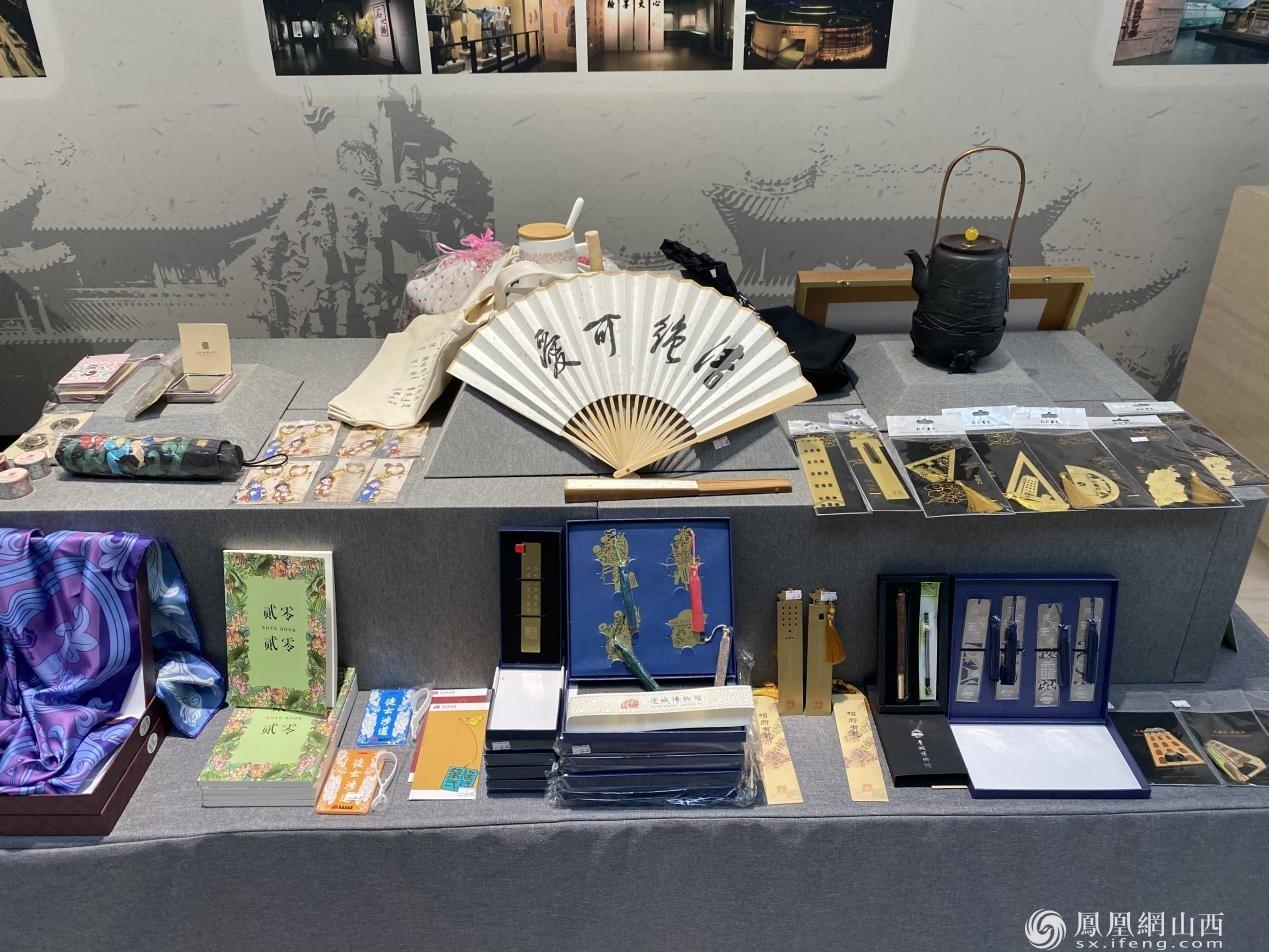 大同博物馆、运城博物馆、晋城博物馆文创产品展示区