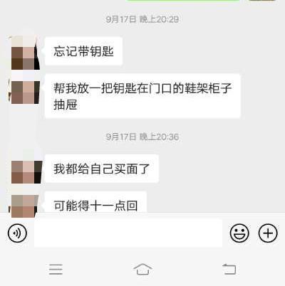 赵先生妻子让他将钥匙放在门口柜子抽屉里。