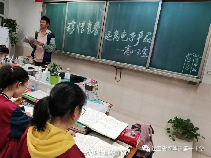 【义乌快猫网址】_江西一中学全面禁用手机,每班配一部老年机供与家长联系