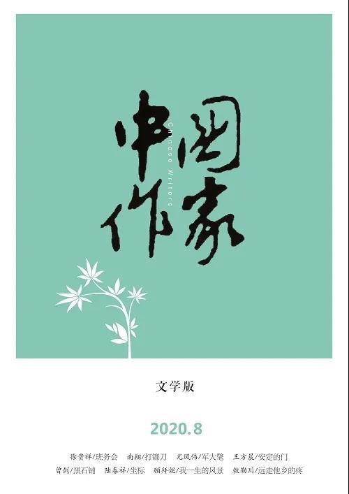 城乡结合新叙事 | 南翔中篇小说《打镰刀》
