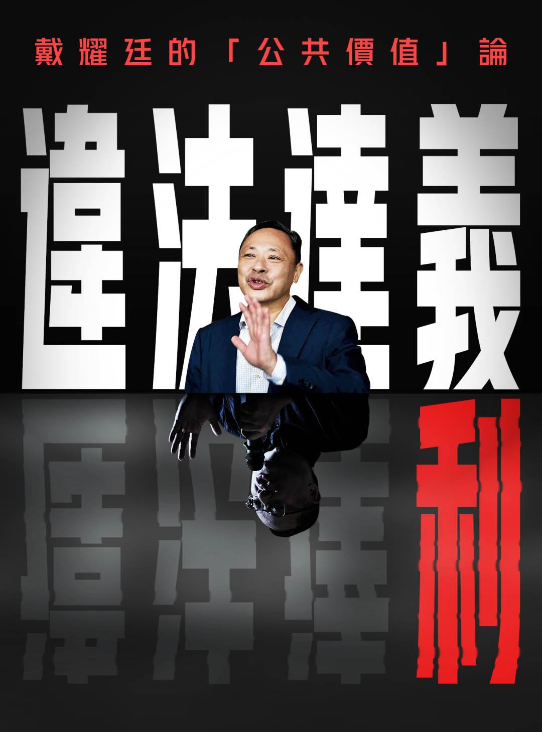 【西风亚洲天堂】_人民锐评:香港的公共价值,轮不到戴耀廷来捍卫