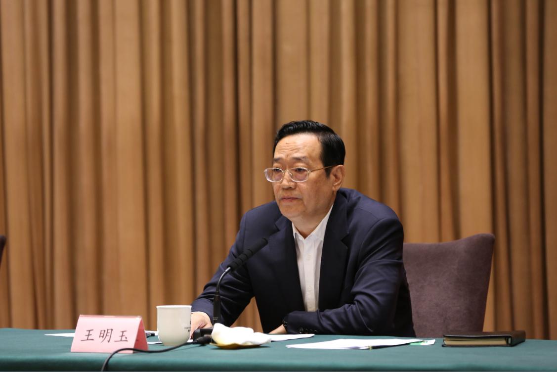 辽宁省召开全省普通高校本科教学改革推进高质量发展工作会议