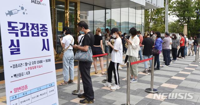 韩国民众排队打流感疫苗(国民日报)