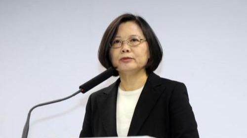 【百度淘宝网】_民进党当局又动起了APEC念头,这次想谋划让蔡英文参加
