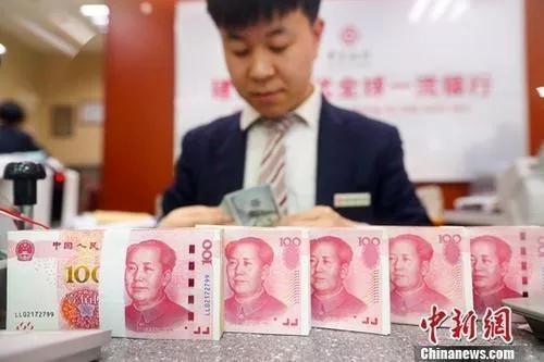 资料图:一银行工作人员清点货币。<a target='_blank' href='http://www.chinanews.com/'>中新社</a>记者 张云 摄