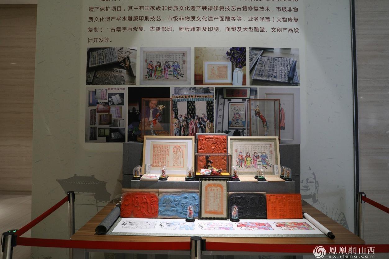 临汾市锡中堂文化艺术有限公司文创产品展示区