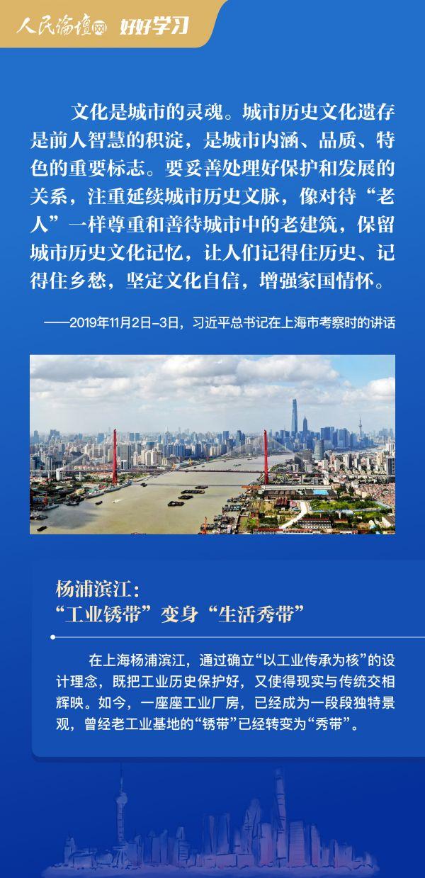 上海1(3)