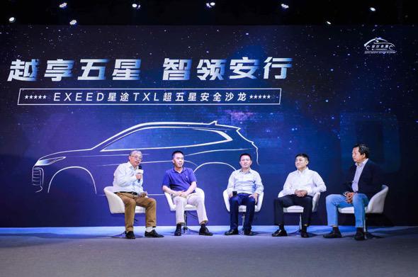 """正向研发体系打造""""五星+""""安全  解密星途汽车的安全哲学"""