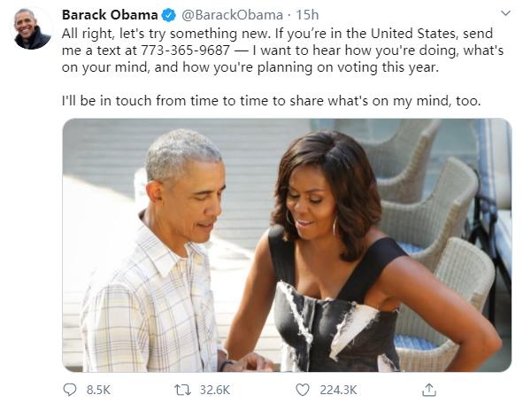 【搜索引擎优化快猫网址】_奥巴马公布电话号码:给我发短信,说说大选想法