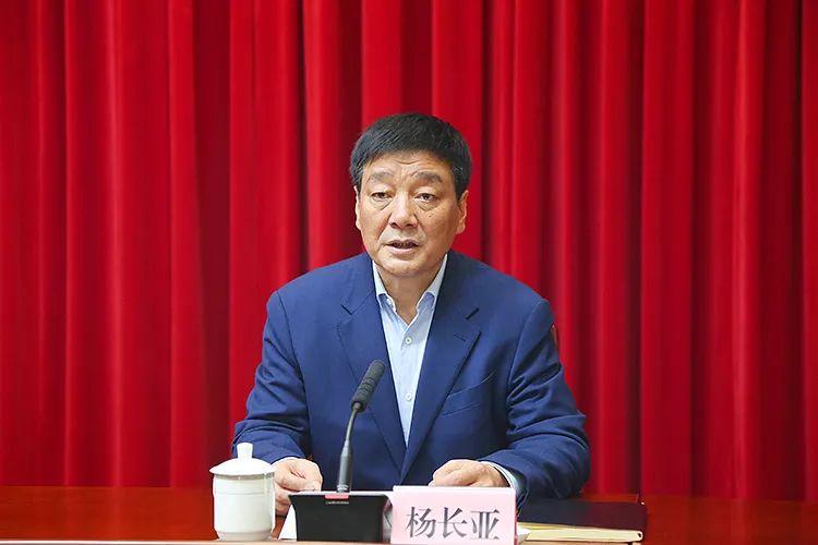 【百度seo点击软件】_陕西,同日调整两地级市书记