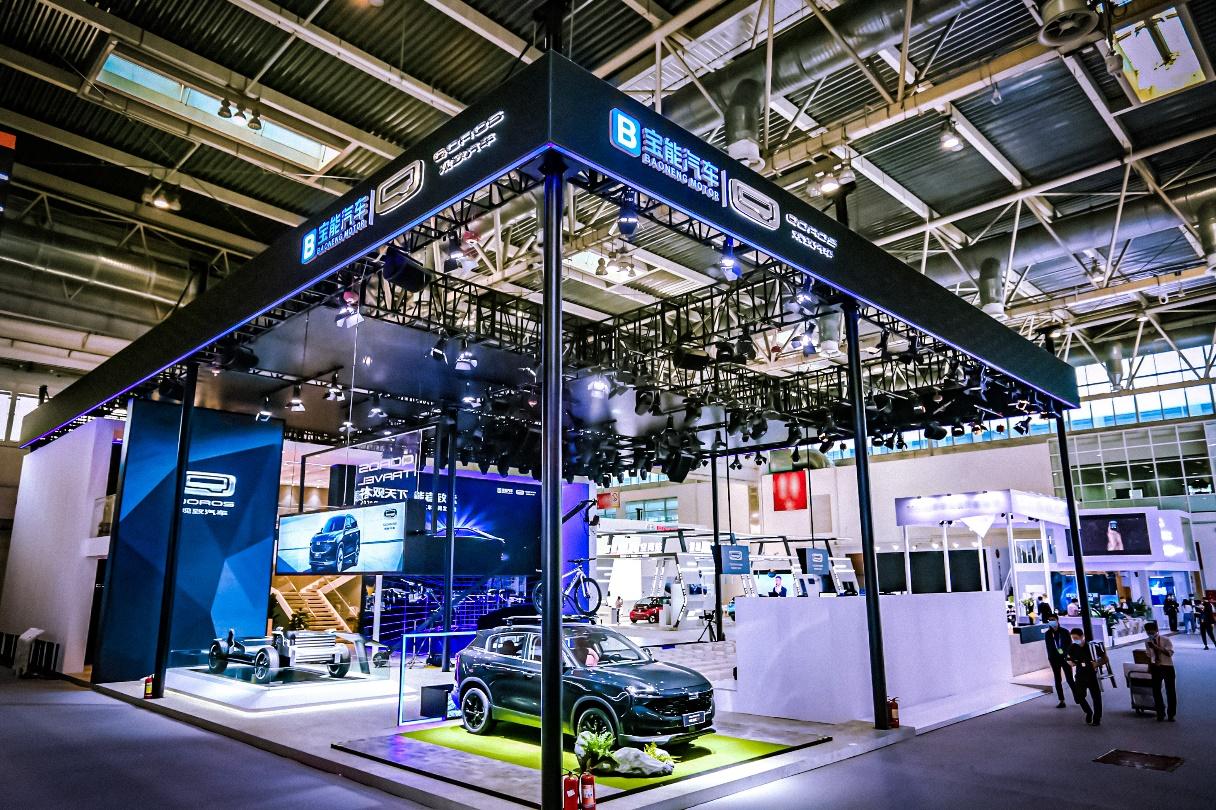 MILESTONE概念车全球首发 极致演绎观致未来设计理念